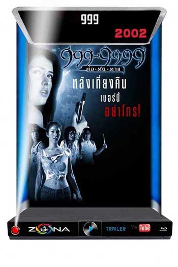 Película 999 2002