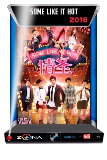 Película Qing Sheng 2016