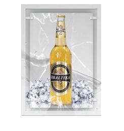Cerveza Baltika (Rusia)