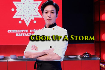 Movie Cook Up a Storm 2017