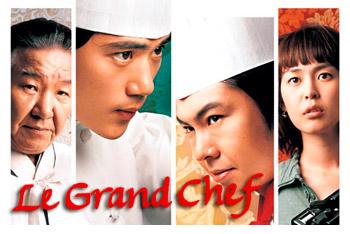Movie Le grand Chef 2007