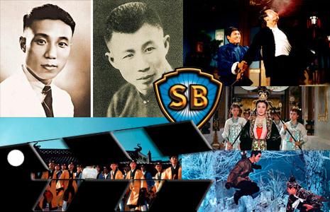 Los hermanos Shaw fundadores del Cine Kung-fu