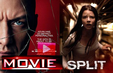 Movie Split 2016