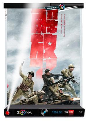 Película Liberation 2020