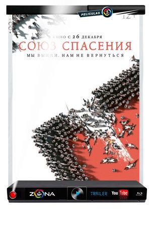 Película Soyuz Spaseniya 2019