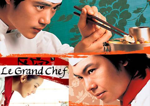 Película Le grand chef 2007