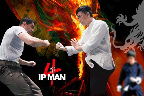 Movie Ip Man 4 2020
