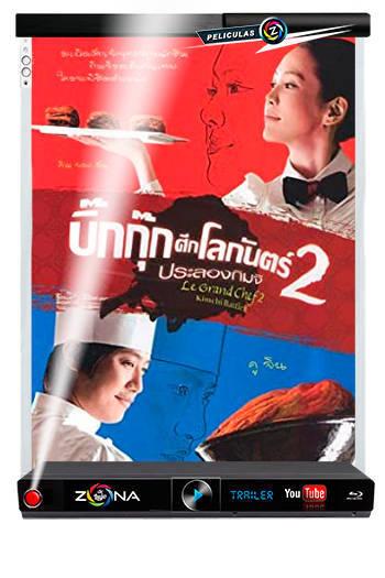 Película Le Grand Chef 2: Kimchi Battle 2010