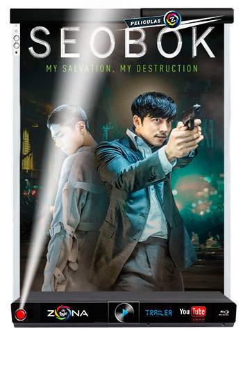 Película Seobok 2021